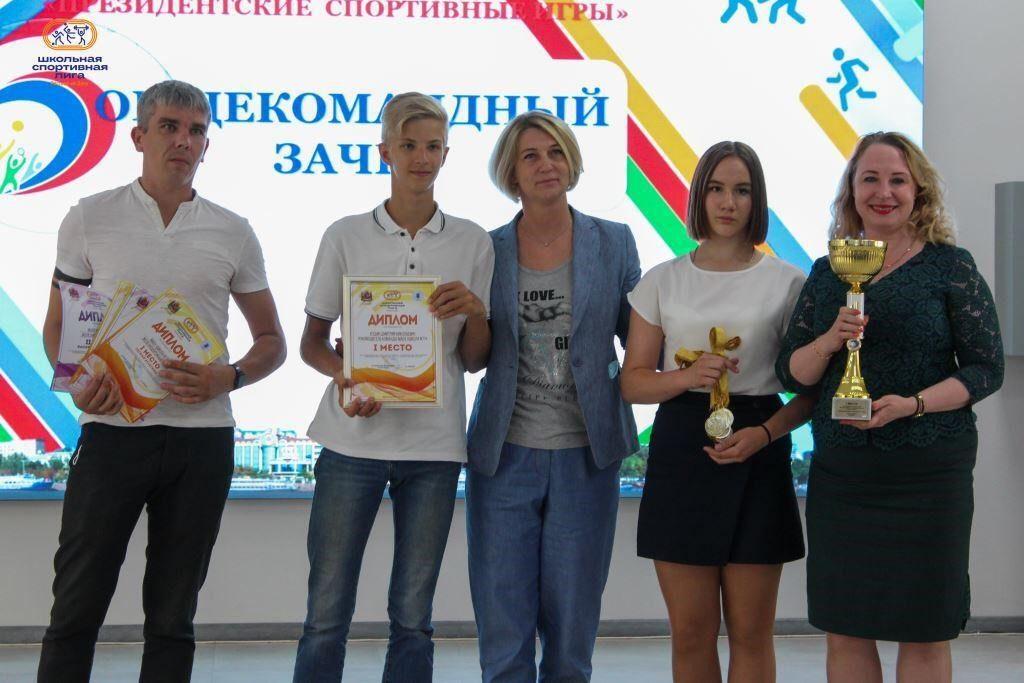 Фото участников с Швайбович Е.П