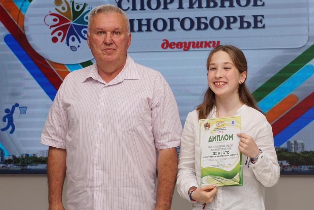 Гуриев И.А. с участницей